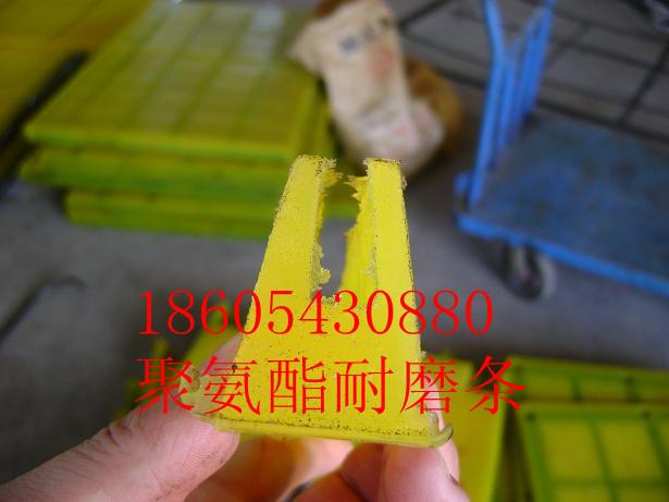滨州聚氨酯筛网耐磨条